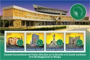 Sommet de Lomé sur la sécurité maritime